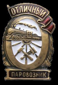 скупка орденов и медалей