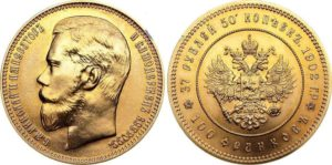 золотая монета 37 рублей 50 копеек